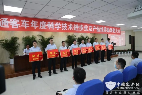 宇通客车发布2021半年报:售车20588辆 营收98.06亿元