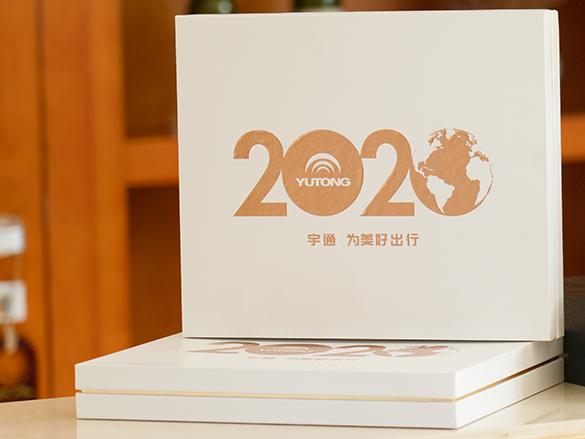 扫宇通台历,送2020年新年红包!
