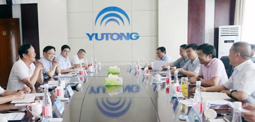 中国人民银行等金融机构领导莅临宇通