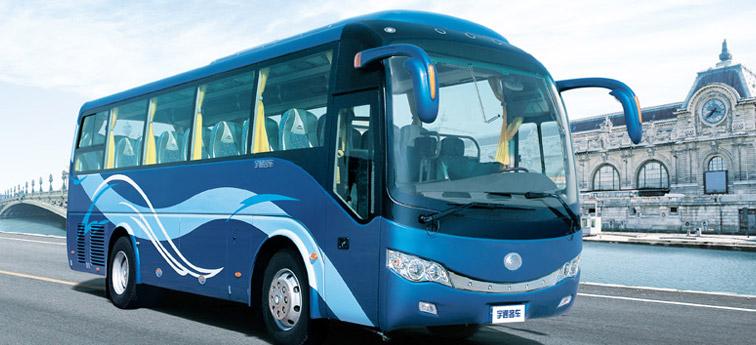 400台宇通客车将开进古巴